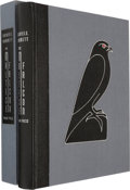 Books:Mystery & Detective Fiction, [Arion Press]. Dashiell Hammett. The Maltese Falcon. ArionPress, 1983. Limited to 400 copies....