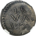 Chile, Chile: Valdivia. Republic Real 1822,...