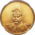 China:Republic of China, China: Republic. Commemorative Gold Dollar 1916,...