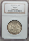 Commemorative Silver: , 1936 50C Albany MS65 NGC. NGC Census: (1156/654). PCGS Population(1450/885). Mintage: 17,671. Numismedia Wsl. Price for pr...