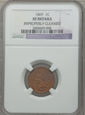 Indian Cents: , 1869 1C -- Improperly Cleaned -- NGC Details. XF. NGC Census:(37/424). PCGS Population (61/437). Mintage: 6,420,000. Numis...