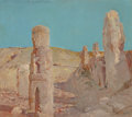 Fine Art - Painting, American:Modern  (1900 1949)  , GIULIO ARISTIDE SARTORIO (Italian, 1860-1932). Ruins,Tiahuanaco, 1924. Oil on canvas board. 16 x 18 inches (40.6 x45.7...