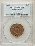 Two Cent Pieces: , 1864 2C Large Motto MS62 Brown PCGS. PCGS Population (121/653). NGCCensus: (201/1088). Mintage: 19,847,500. Numismedia Wsl...
