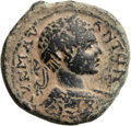 Ancients:Judaea, Ancients: JUDAEA, Decapolis. Abila. Elagabalus (AD 218 - 222). AE32mm (19.13 gm, 12h). ...