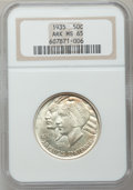 Commemorative Silver: , 1935 50C Arkansas MS65 NGC. NGC Census: (393/95). PCGS Population(513/177). Mintage: 13,012. Numismedia Wsl. Price for pro...