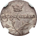 Russia, Russia: Georgia. 1/2 Abazi (10 Kopecks) 1826 AT,...