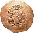Ancients:Byzantine, Ancients: John II Comnenus (1118-1143). EL aspron trachy (32.5mm,4.39 gm, 6h)....