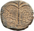 Ancients:Judaea, Ancients: Bar Kokhba Revolt (AD 132 - 135). Æ middle bronze (26mm,9.30 gm, 6h)....