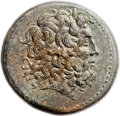 Ancients:Greek, Ancients: Ptolemy II Philadelphus (285-246 BC). Æ hemidrachm (35mm, 35.05 gm, 12h). ...