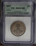 Coins of Hawaii: , 1847 1C Hawaii Cent MS62 Red and Brown ICG. Crosslet 4, 15 berries. M. 2CC-2. A well struck example that is devoid of frict...