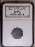 Coins of Hawaii: , 1879 12.5C T. Hobron 12 1/2 Cents Token VF30 NGC. M. 2TE-8.Incorrectly designated as TE-4Aa by NGC. An evenly struck repre...