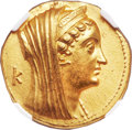 Ancients:Greek, Ancients: Ptolemy VI to VIII (180-117 BC). AV mnaieion (28mm, 27.76gm, 12h)....