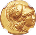 Ancients:Greek, Ancients: Alexander III the Great (336-323 BC). AV stater (19mm, 8.51 gm, 7h). ...