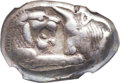 Ancients:Greek, Ancients: Croesus (ca. 560-546 BC). AR stater / double-siglos (21 X 14.5mm, 10.66 gm). ...