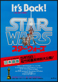 "Movie Posters:Science Fiction, Star Wars (20th Century Fox, R-1978). Japanese B2 (20.25"" X28.75""). Science Fiction.. ..."