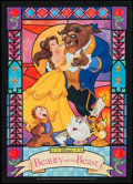 """Movie Posters:Animation, Beauty and the Beast (Buena Vista, 1991). Poster Prints (2) (21.5""""X 30"""" & 24"""" X 36""""). Animation.. ... (Total: 2 Items)"""