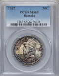 Commemorative Silver: , 1937 50C Roanoke MS65 PCGS. PCGS Population (2186/1453). NGCCensus: (1497/1196). Mintage: 29,030. Numismedia Wsl. Price fo...