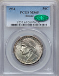 Commemorative Silver: , 1934 50C Boone MS65 PCGS. CAC. PCGS Population (592/263). NGCCensus: (435/197). Mintage: 10,007. Numismedia Wsl. Price for...