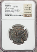 Ancients:Judaea, Ancients: Agrippa I (37 BC - AD 44). Æ 25mm (17.74 gm, 2h)....