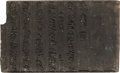 Books:Fine Press & Book Arts, Chinese Carved Wood Printing Block. Fang shan ji [LiteraryCollection]. Ca. 19th Century....