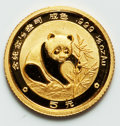 China:People's Republic of China, China: People's Republic of China Five-piece Proof gold Panda Set 1988,... (Total: 5 coins)