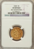 Liberty Half Eagles, 1848 $5 -- Reverse Scratched -- NGC Details. XF Details. NGCCensus: (9/272). PCGS Population (15/147). Mintage: 260,775. N...