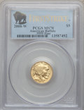 Modern Bullion Coins, 2008-W $5 First Strike One Tenth Ounce Gold Buffalo MS70 PCGS. PCGSPopulation (434). NGC Census: (0).. From The Twinigh...