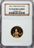 Modern Issues: , 1991-1995W G$5 World War II Gold Five Dollar PR70 Ultra Cameo NGC. NGC Census: (648). PCGS Population (173). Mintage: 65,46...