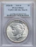 Peace Dollars: , 1934-D $1 MS62 PCGS. Medium-D, Double Die Obverse, Vam-3, Top-50.PCGS Population (1017/3202). NGC Census: (839/2168). Mint...