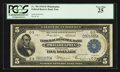 Fr. 784 $5 1918 Federal Reserve Bank Note PCGS Very Fine 25