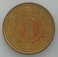 Chile, Chile: Famed Nitrate Mine Token Collection of 517 Types,... (Total:517 tokens)
