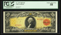 Large Size:Gold Certificates, Fr. 1179 $20 1905 Gold Certificate PCGS Choice About New 58.. ...