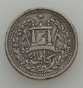 Afghanistan, Afghanistan: Nice Collection of Abdur Rahman Silver,... (Total: 20items)