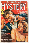 Pulps:Detective, Thrilling Mystery Bound Volumes (Standard, 1938-45).... (Total: 6Items)