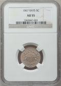 Shield Nickels: , 1867 5C Rays AU55 NGC. NGC Census: (35/432). PCGS Population(39/415). Mintage: 2,019,000. Numismedia Wsl. Price for proble...