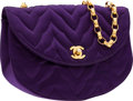 Luxury Accessories:Bags, Chanel Deep Purple Satin Quilted Evening Bag with Gold Chain Strap....