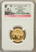 China:People's Republic of China, 2013 China Panda Gold 100 Yuan (1/4 oz), First Release MS70 NGC. NGC Census: (0). PCGS Population (110)....