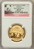 China:People's Republic of China, 2013 China Panda Gold 200 Yuan (1/2 oz), First Releases MS70 NGC. NGC Census: (0). PCGS Population (136)....