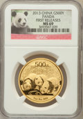 China:People's Republic of China, 2013 China Panda Gold 500 Yuan (1 oz), First Releases MS69 NGC. PCGS Population (38/153)....