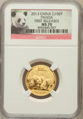 China:People's Republic of China, 2013 China Panda Gold 100 Yuan (1/4 oz), First Releases MS70 NGC. NGC Census: (0). PCGS Population (110)....