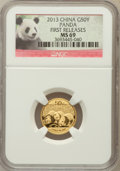 China:People's Republic of China, 2013 China Panda Gold 50 Yuan (1/10th oz), First Release MS69 NGC. PCGS Population (55/336)....