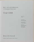 Books:Art & Architecture, Wu Guanzhong [subject]. Lucy Lim [editor]. Wu Guanzhong: A Contemporary Chinese Artist. Chinese Cultural Foundat...