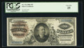 Large Size:Silver Certificates, Fr. 314 $20 1886 Silver Certificate PCGS Very Fine 25.. ...
