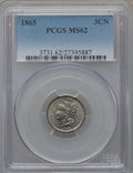 Three Cent Nickels: , 1865 3CN MS62 PCGS. PCGS Population (260/1163). NGC Census:(296/1065). Mintage: 11,382,000. Numismedia Wsl. Price for prob...