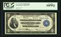 Fr. 755 $2 1918 Federal Reserve Bank Note PCGS Very Fine 30PPQ