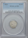 Bust Half Dimes: , 1829 H10C AU58 PCGS. PCGS Population (86/304). NGC Census:(100/425). Mintage: 1,230,000. Numismedia Wsl. Price for problem...