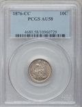 Seated Dimes: , 1876-CC 10C AU58 PCGS. PCGS Population (18/224). NGC Census:(23/237). Mintage: 8,270,000. Numismedia Wsl. Price for proble...