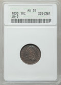 Bust Dimes: , 1833 10C AU55 ANACS. JR-5. NGC Census: (20/217). PCGS Population(38/151). Mintage: 485,000. Numismedia Wsl. Price for prob...