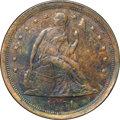 1854 E1C One Cent, Judd-159a, Pollock-186, R.7, PR63 Brown NGC....(PCGS# 11654)