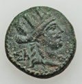 Ancients:Ancient Lots  , Ancients: EASTERN GREEK. Ca. 4th-1st centuries BC. Lot of 20 smallto medium Æ. ... (Total: 20 coins)